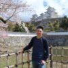 Adam Cho
