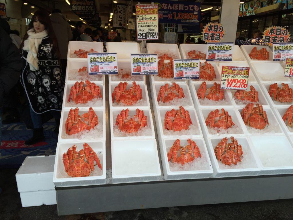 ปูทาราบะ ตลาดปลาโจไก (Jyogai shijyo)