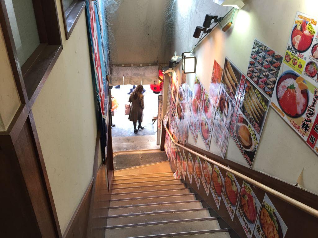ร้านอาหารทะเลญี่ปุ่นที่ฮอกไกโด (Hokkaido)
