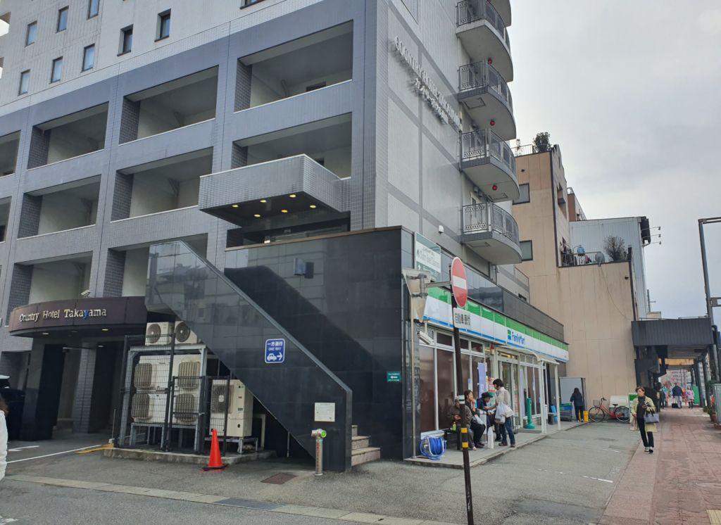 รีวิวโรงแรมCountry Hotel Takayama ที่ทาคายาม่า เดินทางสะดวก ใกล้ JR ที่พักใกล้ Family Mart