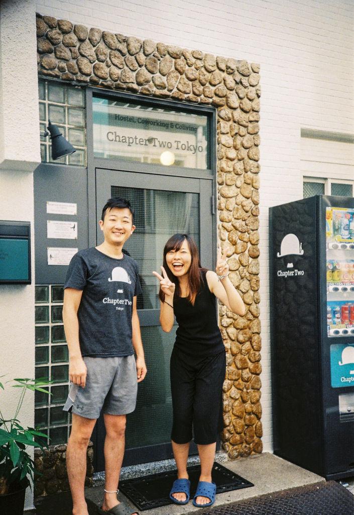 โฮสเทล แชปเตอร์ ทู (Hostel Chapter Two) โฮสเทลโตเกียวย่านอาซากุสะ