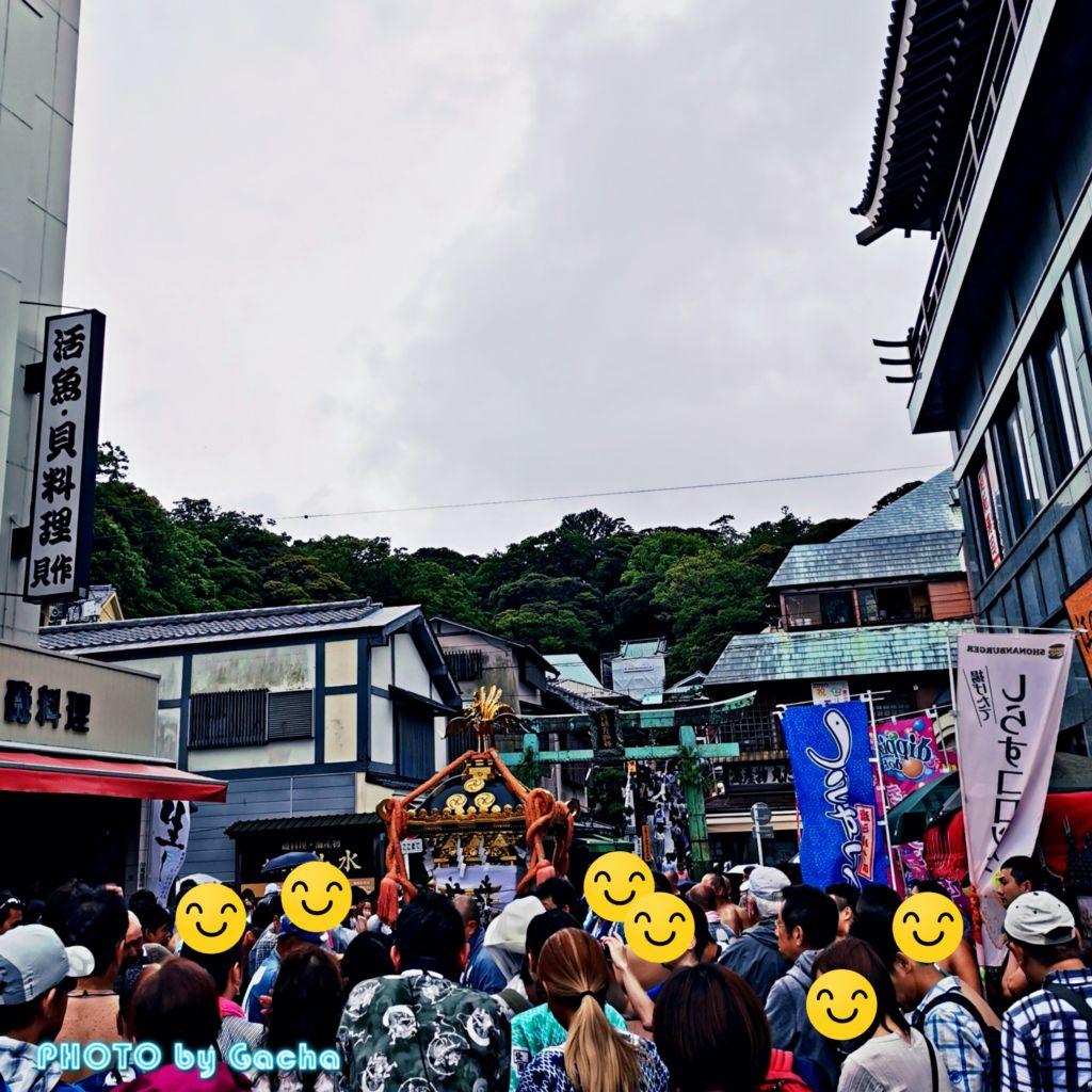 เทศกาล Enoshima Tenno