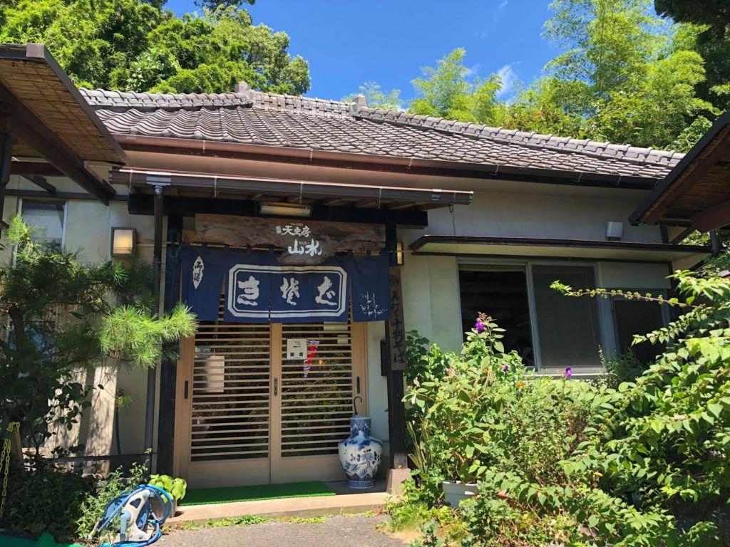 ร้านโซบะชื่อดังNagasaki