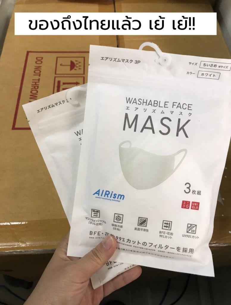 รีวิวการสั่งซื้อสินค้าญี่ปุ่น รีวิวบริการ Prejapan88 สั่งซื้อ-ขนส่ง สินค้าจากญี่ปุ่นมาไทย