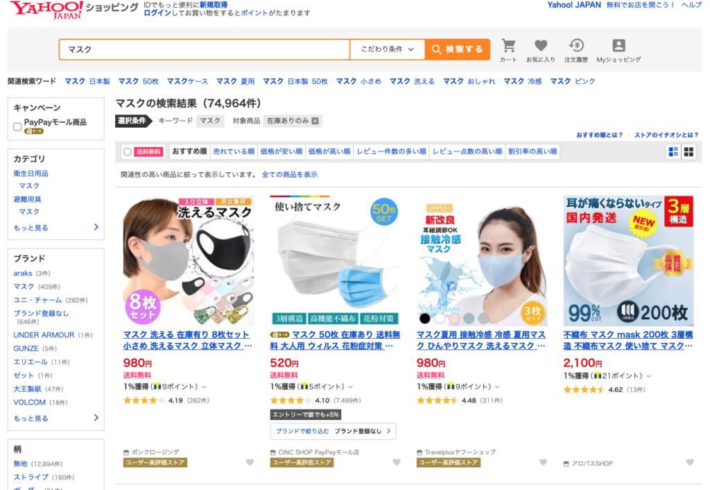 วิธีสั่งซื้อสินค้าญี่ปุ่น รีวิวบริการ Prejapan88 สั่งซื้อ-ขนส่ง สินค้าจากญี่ปุ่นมาไทย